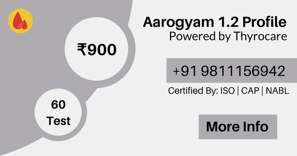 aarogyam 1.2 profile test in delhi